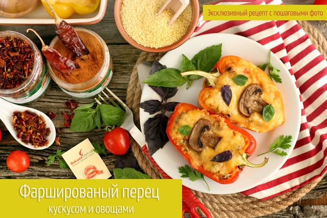 Лодочки из перца фаршированные овощами