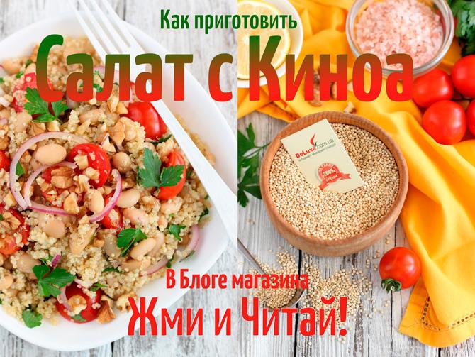 приготовление каши в тыкве в духовке рецепт