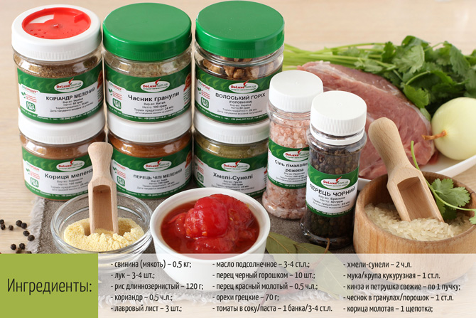Рецепт Приготовления Супа Харчо Дома